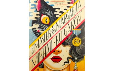 The Master & Margarita ΒΥ Mikhail Bulgakov