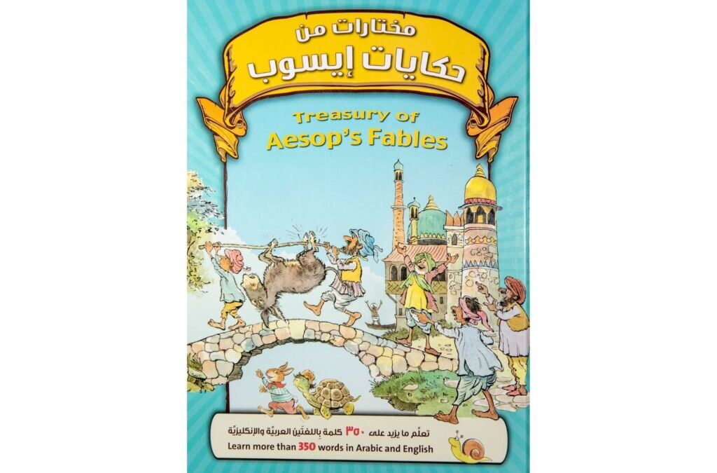 Treasury of Aesop s Fables: Big Book of 16 Bilingual Stories- Learn 350 New Arabic & English Words
